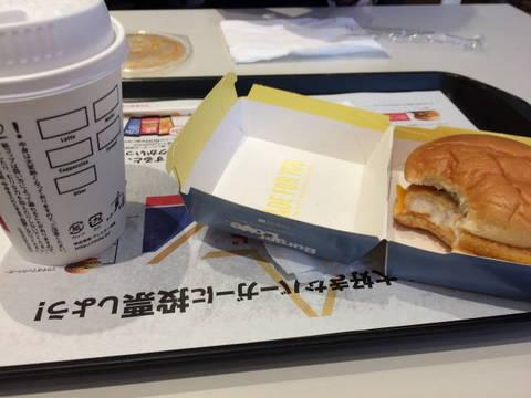 20170115_001159215_iOS.JPG