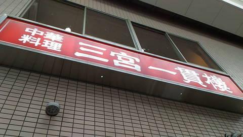 P_20160117_130703.JPG