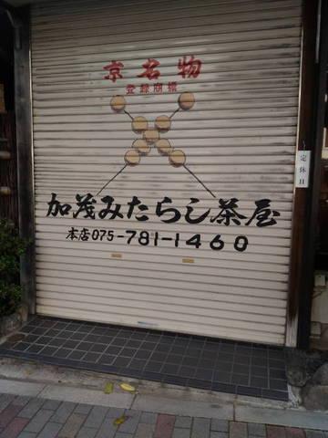 P_20160504_161340.JPG