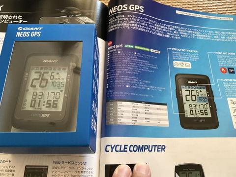 20180919_051950416_iOS.JPG