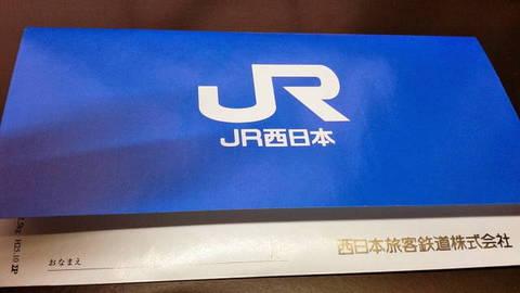 DSC_0426.JPG